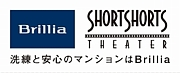 Brillia SHORTSHORTS THEATER