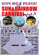 SUN&RAINBOW CARNIVAL 2010