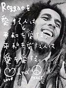 庄内 ONE LOVE