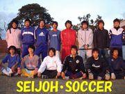 星城大学サッカー部