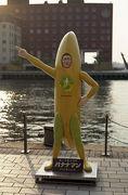 バナナな会