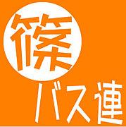 篠崎バスケ連盟