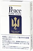 Peace  SUPER LIGHTS
