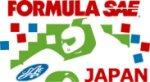 Formula-SAE Japan