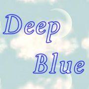 DeepBlue関係者