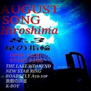 AUGUST SONG HIROSHIMA