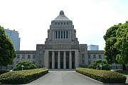 国会【mixi】