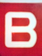 B型ですが、何だよ?