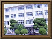 福岡市立田隈小学校(S57〜S58)
