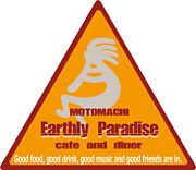 元町<Earthly Paradise>
