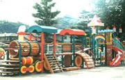 大栄幼稚園