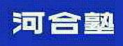 河合塾名駅校2009