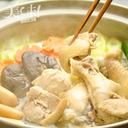 ★ワタ鍋の会☆