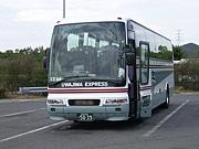高速バス・ウワジマエクスプレス