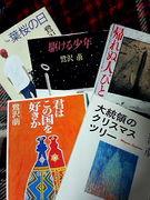 鷺沢萠の本が好き