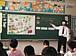 2009年度滋賀県教員採用試験