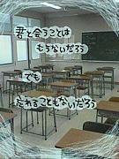 福岡県香春町立勾金中学校