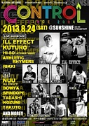 CONTROL ING☆presents