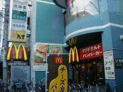 ★マクドナルド仙川店☆