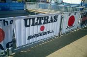 野球日本代表 北京五輪