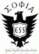 Sophia E.S.S