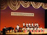 Student Jazz Festival SJF@KOBE