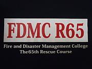 FDMC R65