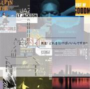 Jazz初心者