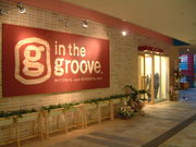 ☆in the groove,の輪☆