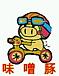 味噌豚レーシング