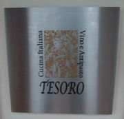 テゾーロ大好き!