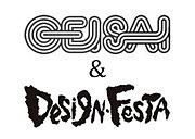 GEISAI&デザインフェスタ