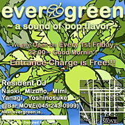 【evergreen】