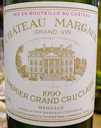 Ch.Margaux 愛好会