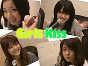 Kiss-FM『Girls Kiss』