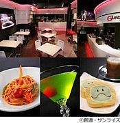 公式ガンダムカフェ GUNDAM Cafe