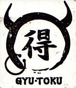 牛得((ホルモン専門店))