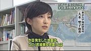 慶應義塾大学・大木聖子准教授