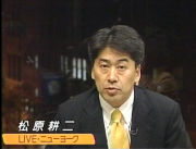 松原耕二さん(TBS)