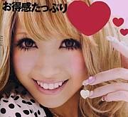 久美子かわいいよ久美子