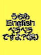 有高☆外語