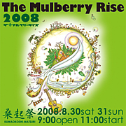 The Mulberry Rise☆桑起祭