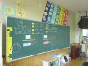 金沢大学教育学部教育基礎コース