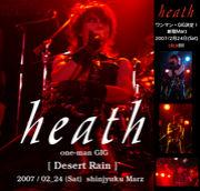 HEATH OneManLIVE -Desert Rain-