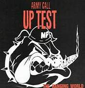 ARMY CALL UP TEST