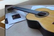 山中ギター教室