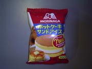 ホットケーキサンドアイスが好き