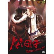 KoiGIG 〜DEVIL×ANGEL〜
