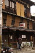 京都・錦湯