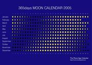 月齢カレンダーが好き